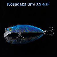 Воблер Kosadaka Umi XS 63F
