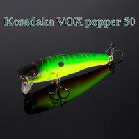Воблер Kosadaka VOX popper 50