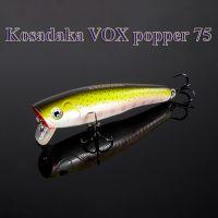 Воблер Kosadaka VOX popper 75