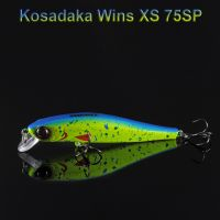 Воблер Kosadaka Wins XS 75SP